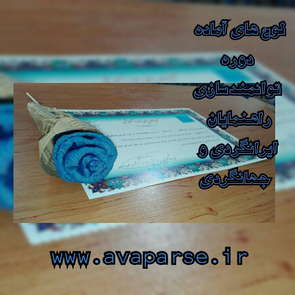photo_2018-07-17_10-14-43